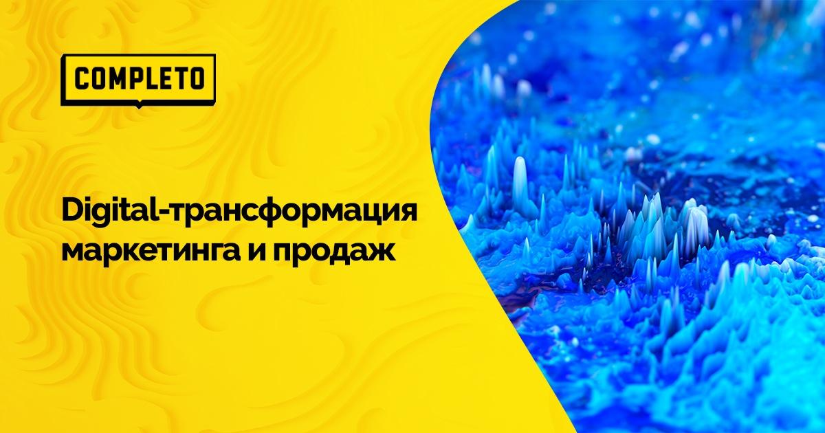 (c) Completo.ru