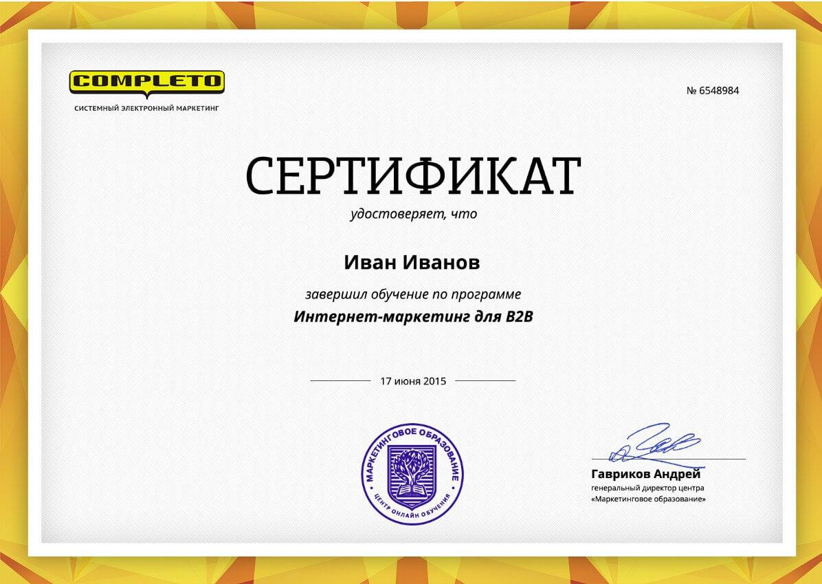 Бесплатное обучение и сертификаты где лучшее медицинское образование в европе